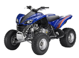 ATV parts application guide